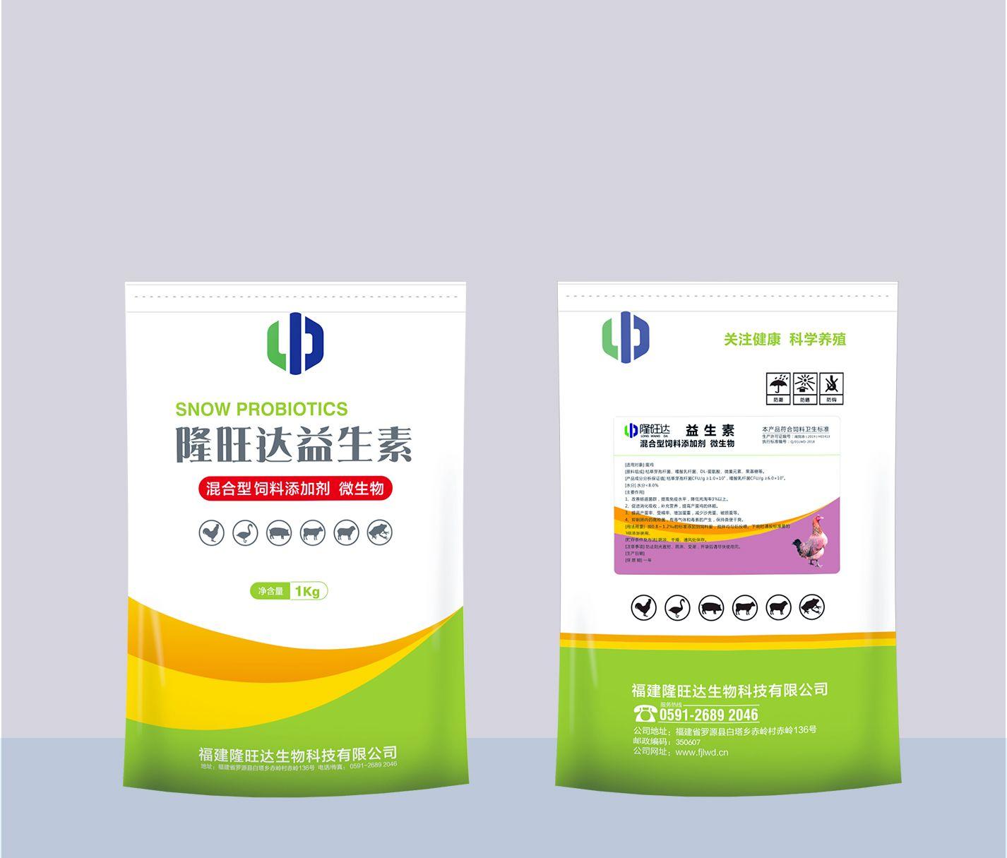 蛋鸡微生物混合型饲料添加剂