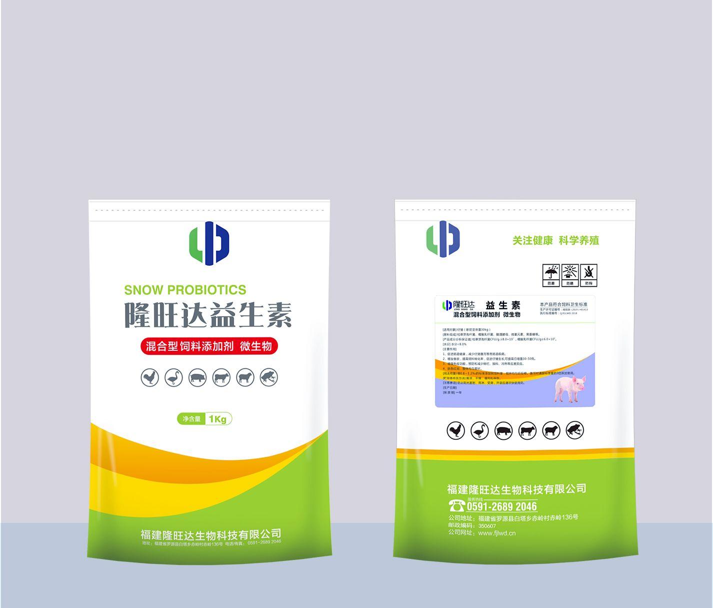 仔猪微生物混合型饲料添加剂