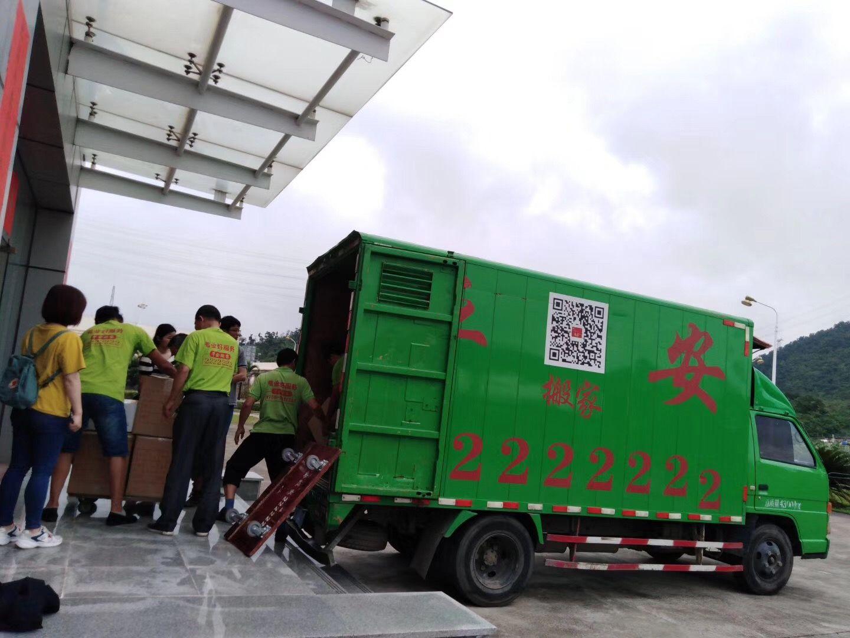 平安搬家设备搬迁服务