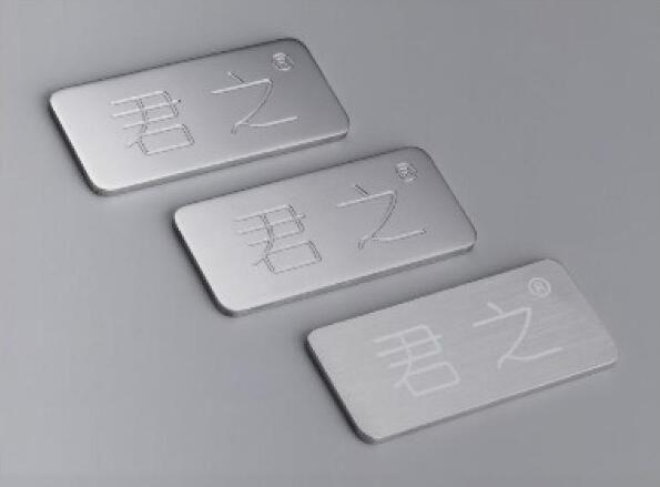 东莞汽车金属标牌