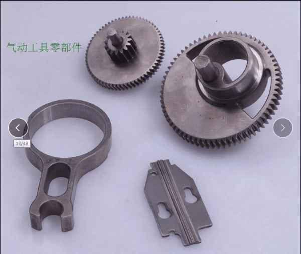 气动工具齿轮