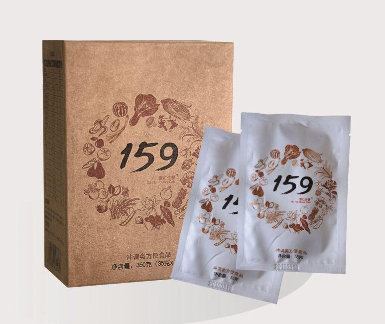 159代餐粉