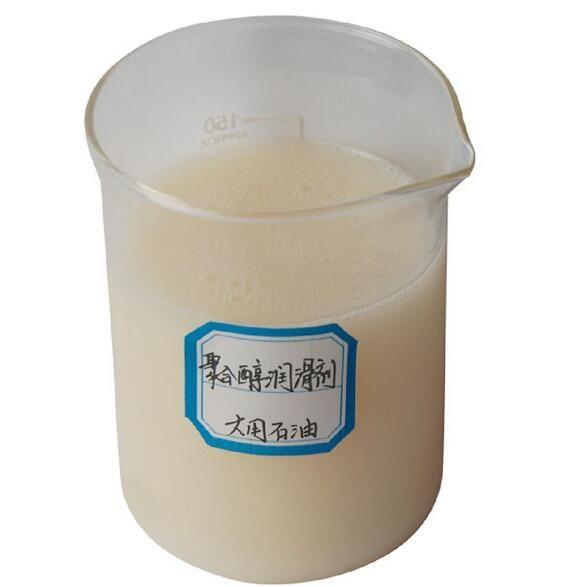 鉆井液用改性聚合醇潤滑劑DY-14生產商