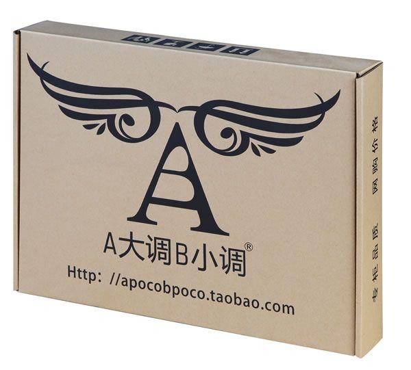 纸箱包装材料是什么