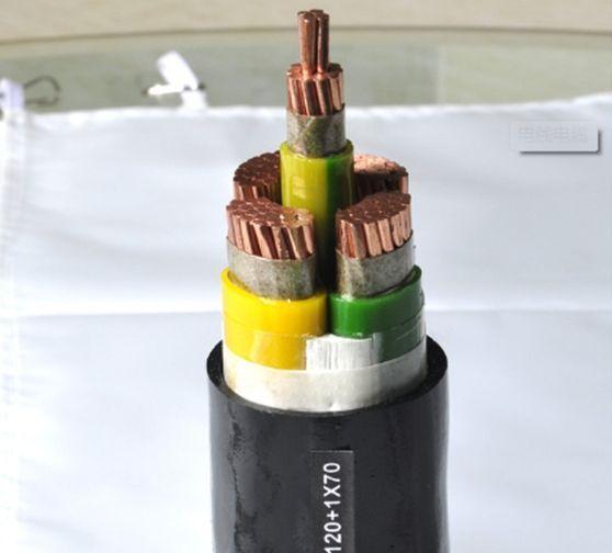 滨州低烟无卤电缆供应商