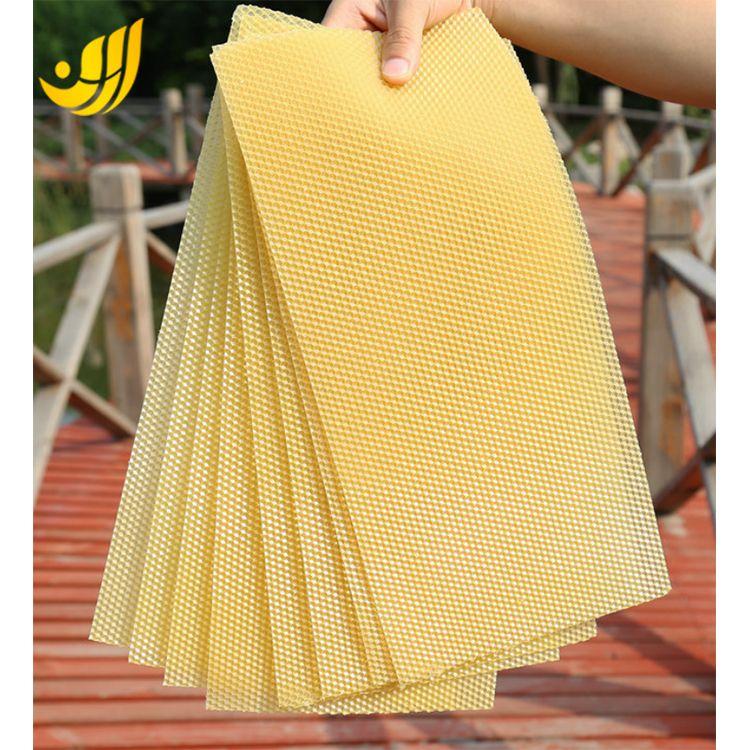 河南纯蜂蜡蜂巢础生产厂家