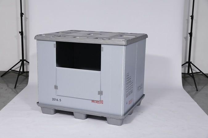 江蘇防靜電中空板周轉箱 防靜電中空板周轉箱