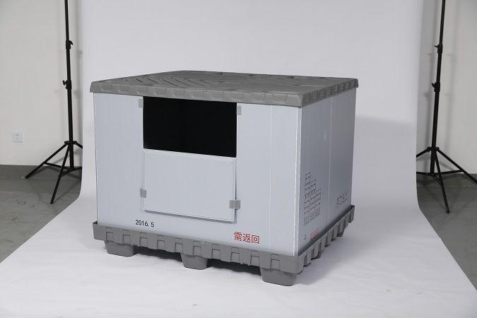江蘇重型圍板箱 重型圍板箱銷售商