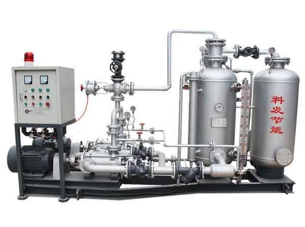 冷凝水处理系统研发