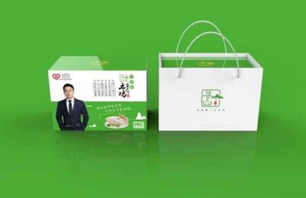 上海黔货出山生态土鸡