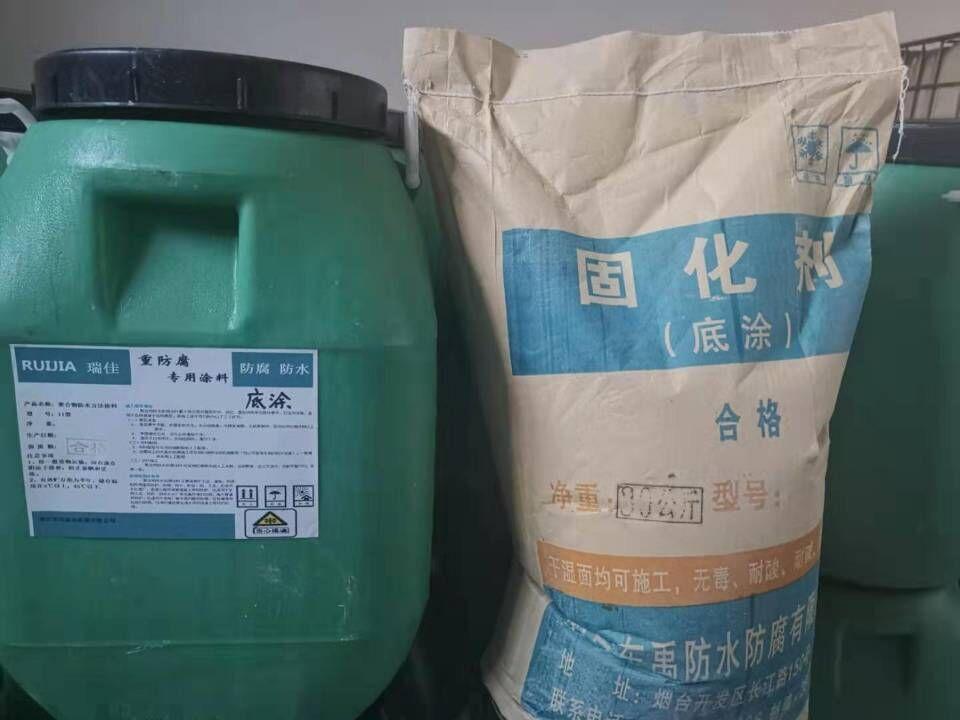 聚合物水泥砂浆供应