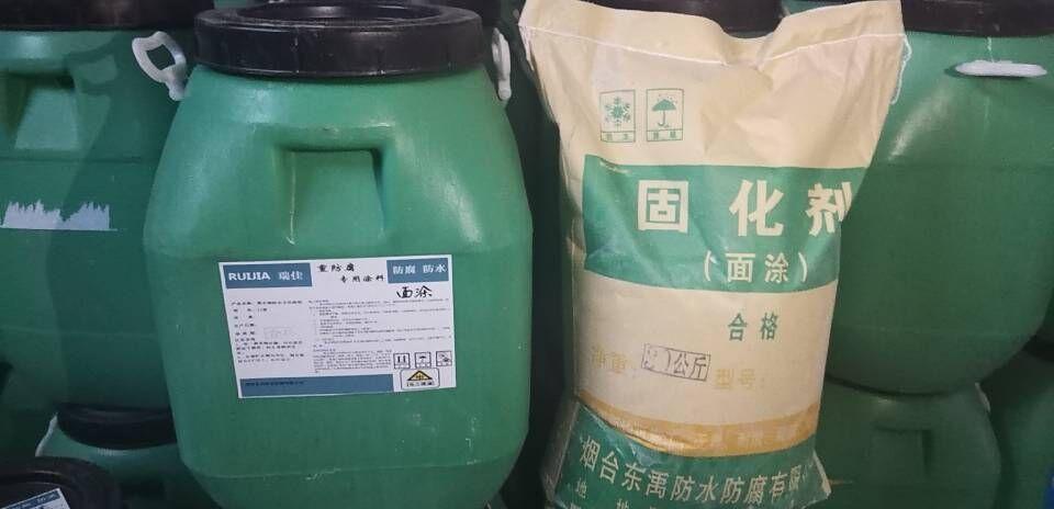 江蘇聚丙烯酸酯砂漿供應