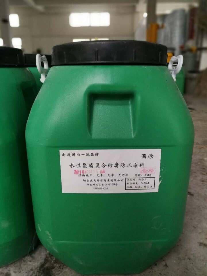 江蘇柔性厚漿型乙烯基酯樹脂防腐涂料價格