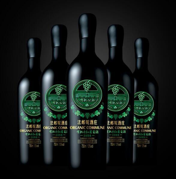 黑龙江有机葡萄酒