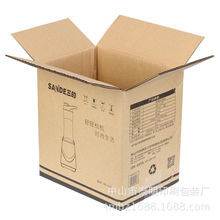 中山小家電快遞包裝箱供應價格