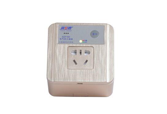 SDF160电气防火插座厂家销售