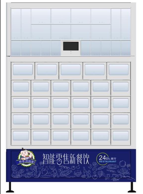 山东智能格子柜设计