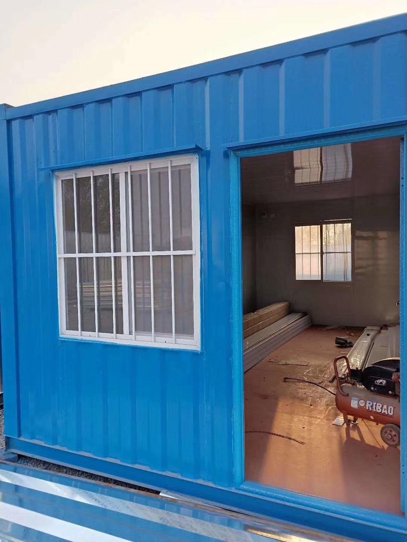山东集装箱房建造方案