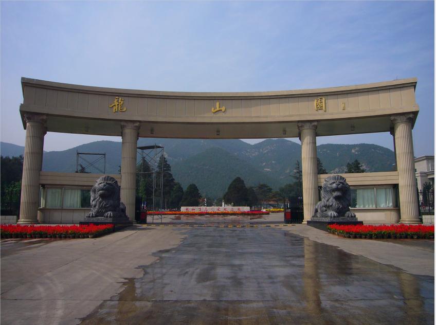 迎澤區龍山殯儀館