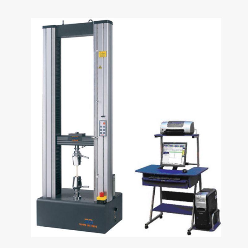 宁波微机控制电子万能试验机价格