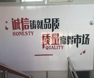 潍坊玖玓钢结构工程有限公司