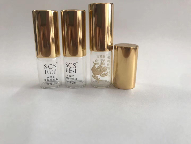 金色電鍍鋁蓋滾珠瓶