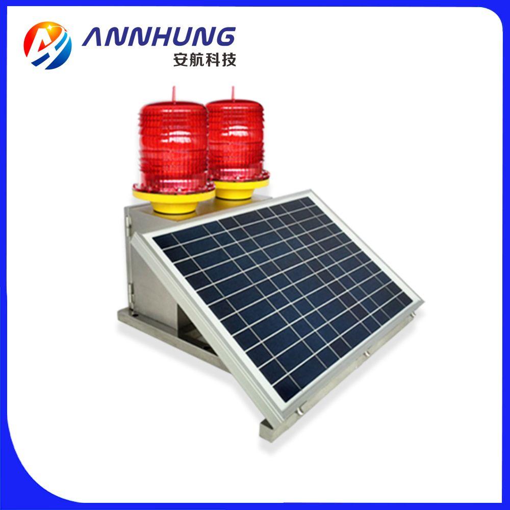 上海太阳能航空障碍灯批发