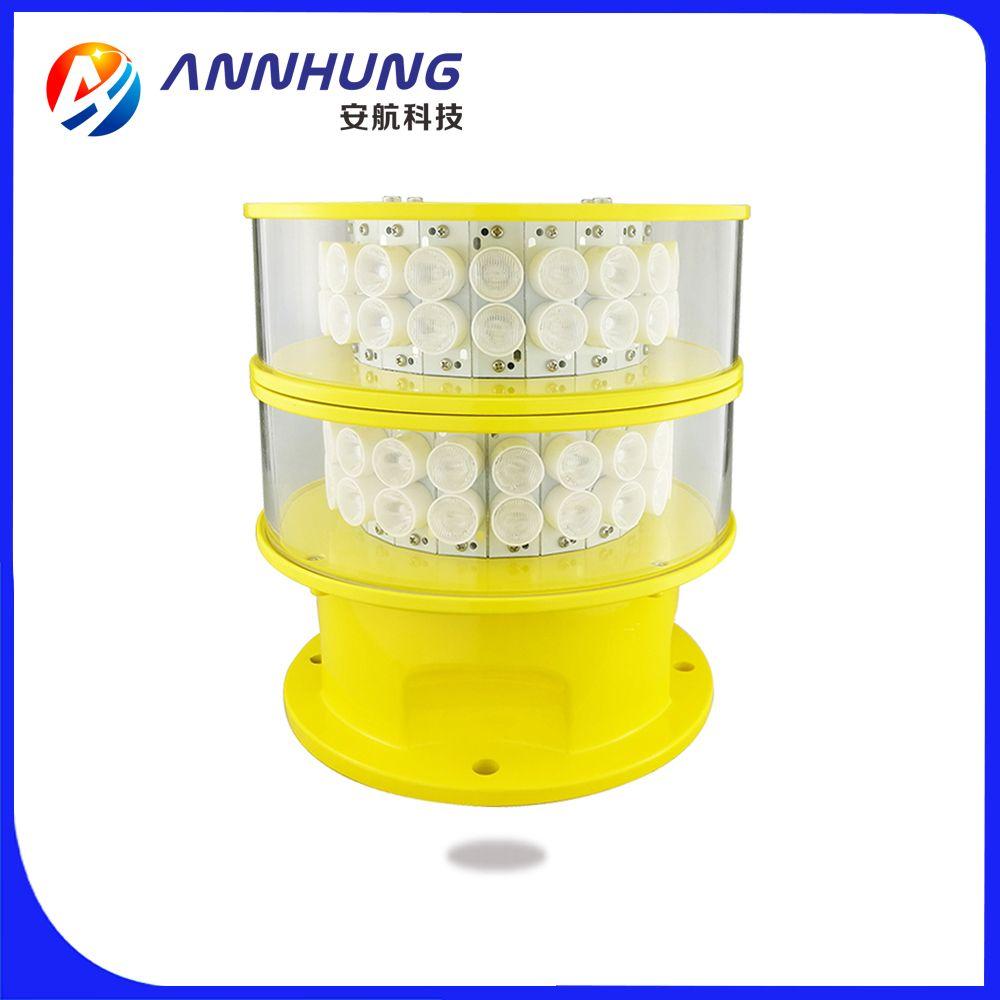 江蘇防鳥航空障礙燈