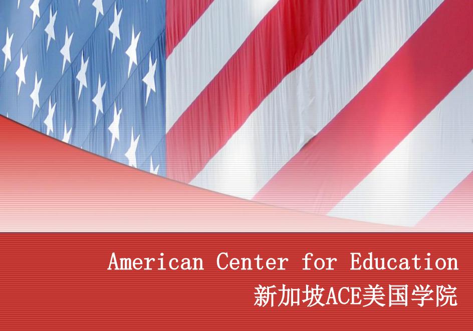 美国名校留学要哪些资料