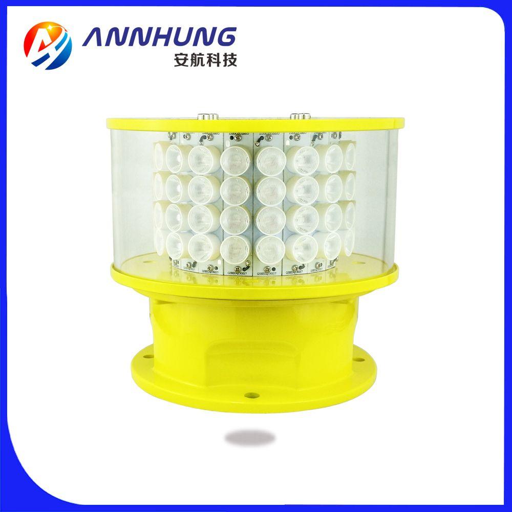 安航科技智能航空障礙燈