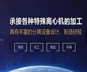 张家港市轻工设备厂有限公司