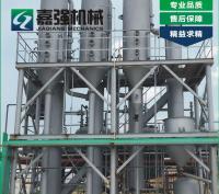 江蘇RO濃液蒸發器