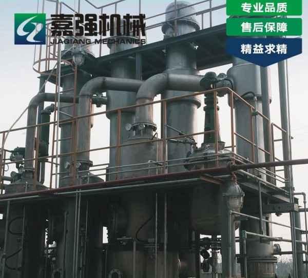 江苏废水蒸发器供应商