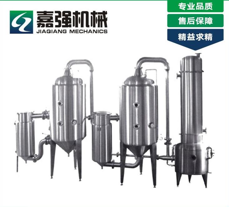 上海濃縮器銷售