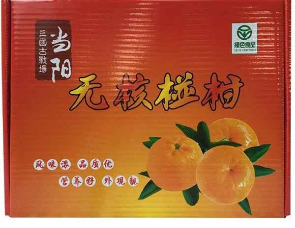 广东无核�崭滔�售商