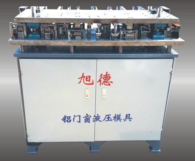 铝合金加工设备