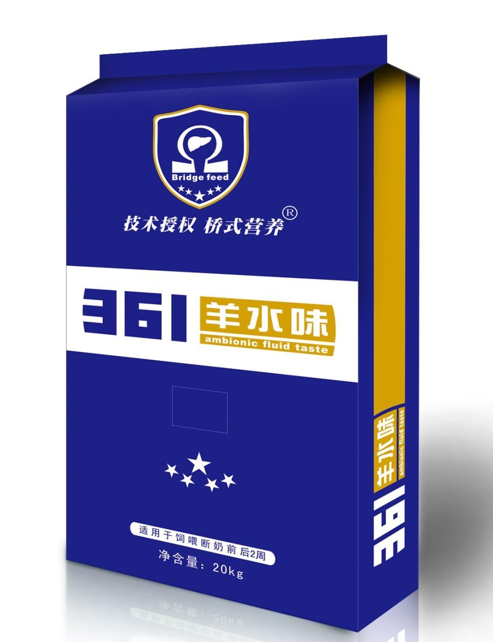北京361教槽料