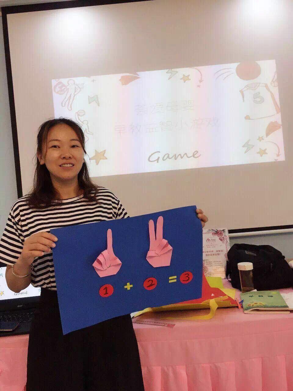 深圳早教師怎么考