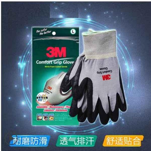 山东3M劳保手套|劳保手套