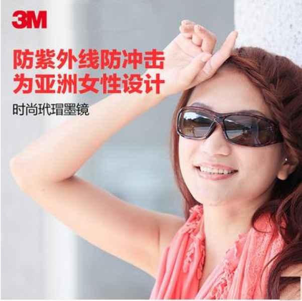 3M眼镜茶色太阳镜|阻隔紫外线复古墨镜|超轻耐磨防风防灰尘防紫外线墨镜