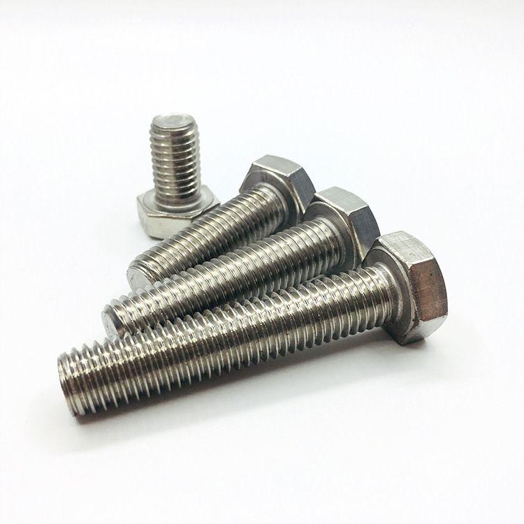 蘇州不銹鋼外六角螺栓銷售