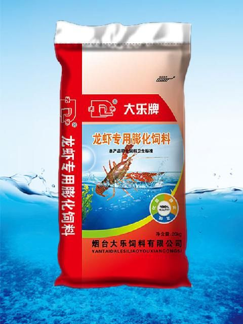 膨化小龙虾饲料