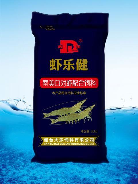 烟台虾乐健供应商