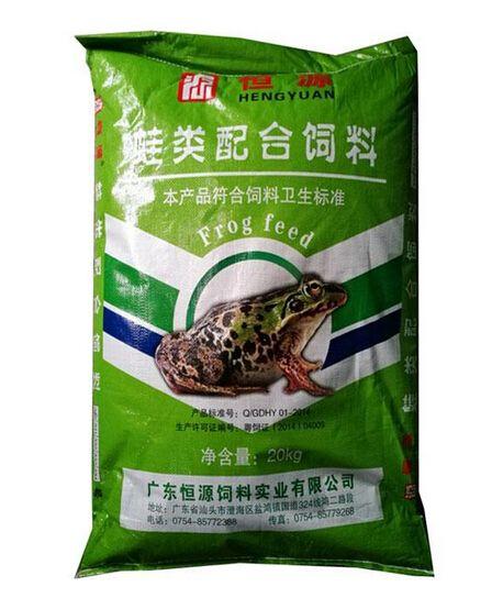 蛙類配合飼料33系列