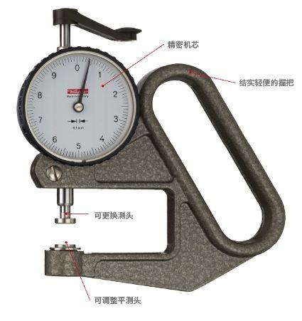 测厚仪/厚度测量仪