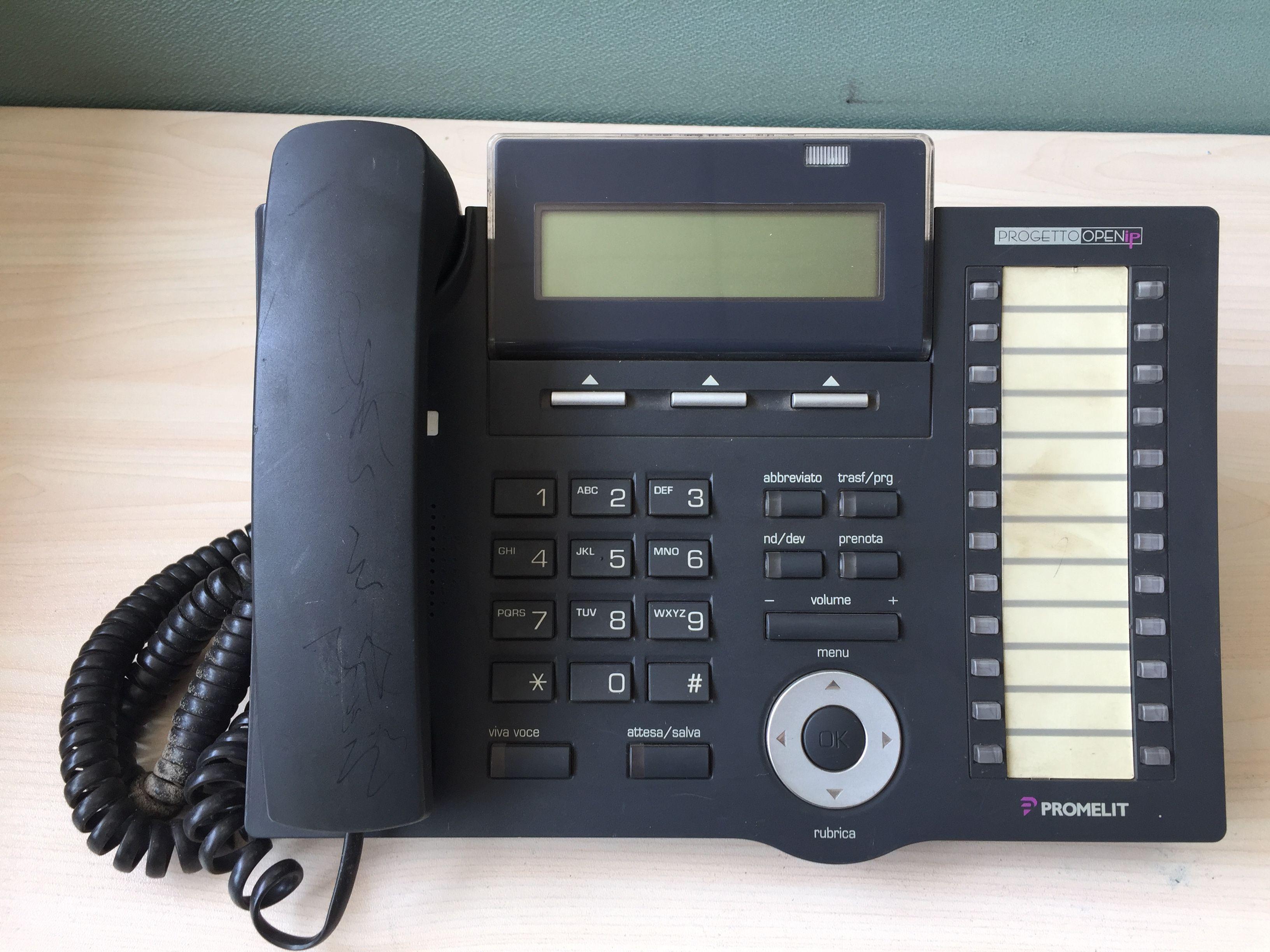 IMCOS程控电话