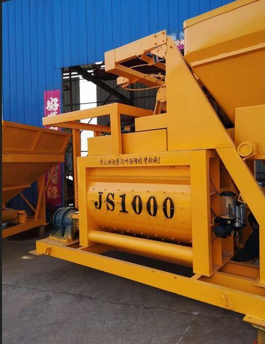 贵州JS1000混凝土搅拌机销售
