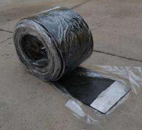 新疆丁基橡膠鋼板膩子止水帶供應