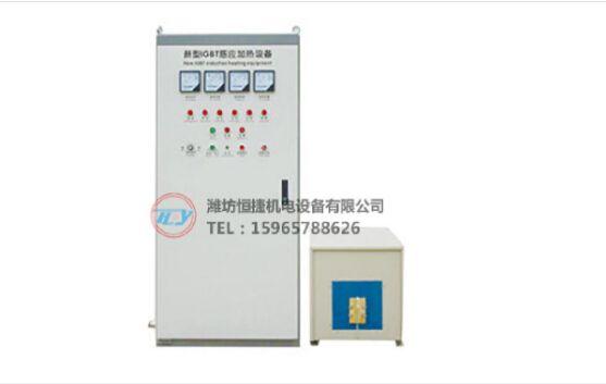 IGBT中频感应加热电源