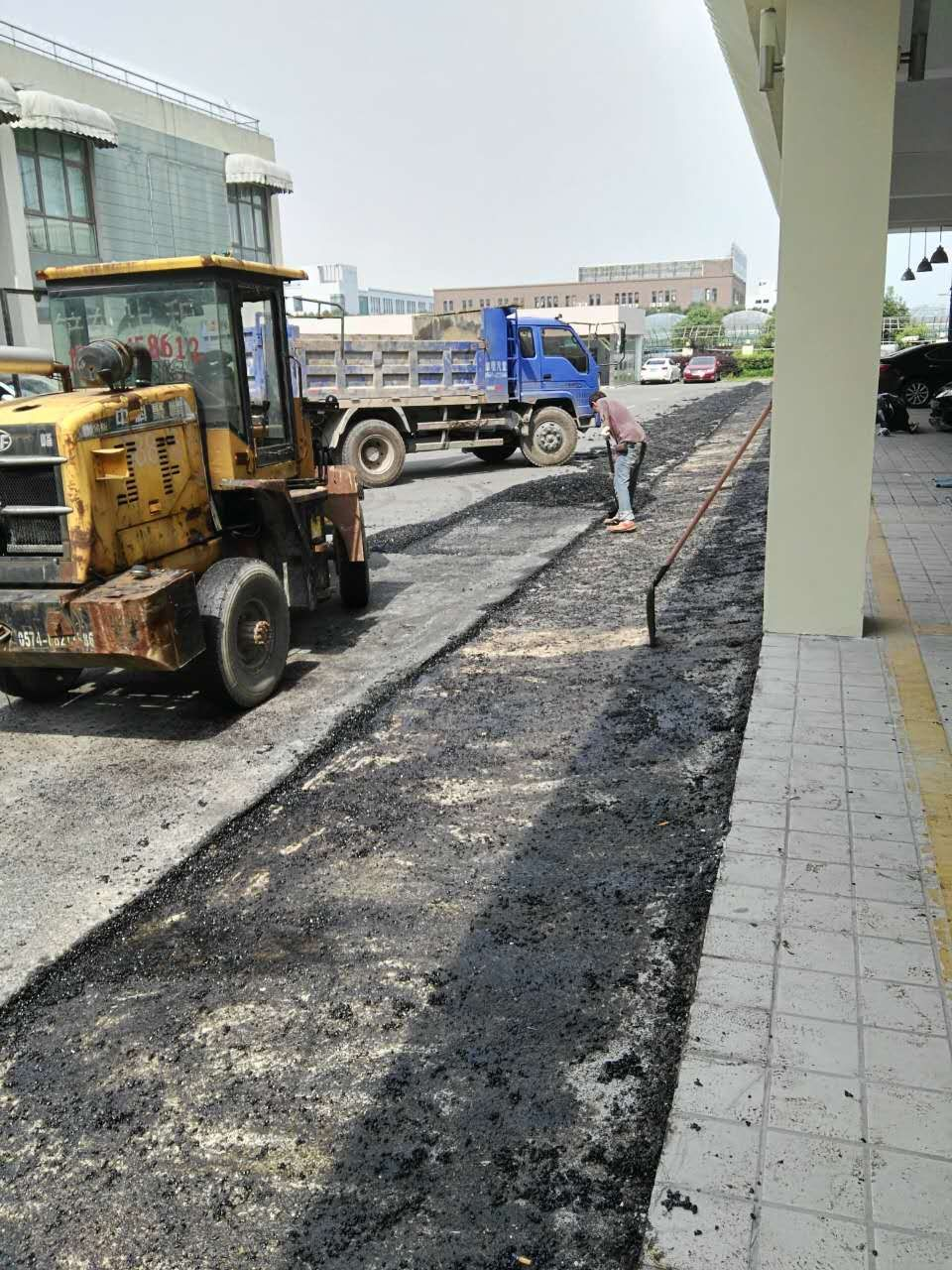 市政道路养护工程